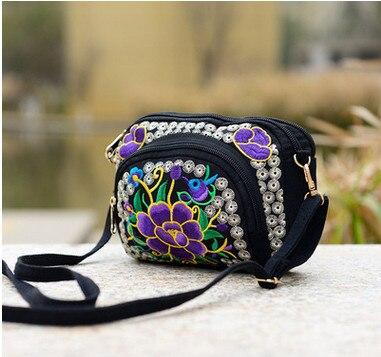 Petit sac bandoulière ethnique